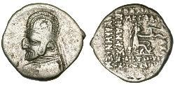 1 Drachm Parthian Empire (247 BC – 224 AD) Silver Orodes I of Parthia (85 - 80 BC)
