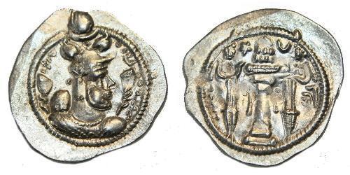 1 Drachm Sassanid Empire (224-651) Silver Peroz I (? - 484)