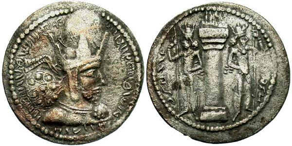 1 Drachm Sassanid Empire (224-651) Silver Shapur I (215-270)