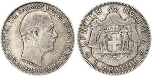 1 Drachma 希臘王國 銀 乔治一世 (希腊) (1845 - 1913)