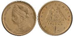 1 Drachma Hellenic Republic (1974 - ) Brass/Nickel