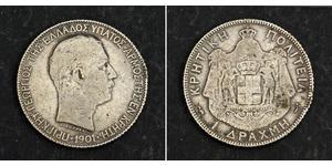 1 Drachma Reino de Grecia (1832-1924) Plata Jorge I de Grecia (1845- 1913)
