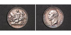 1 Drachma Königreich Griechenland (1832-1924) Silber Georg I. von Griechenland (1845- 1913)