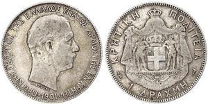 1 Drachma Kingdom of Greece (1832-1924) Silver George I of Greece (1845- 1913)