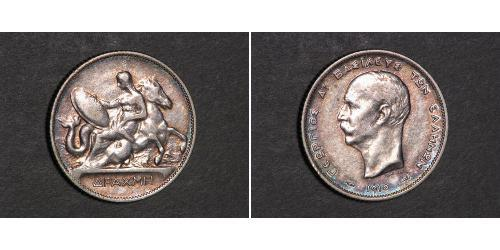 1 Drachma Kingdom of Greece (1832-1924) Silver George I of Greece (1845- 1913)