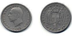 1 Drachma Kingdom of Greece (1944-1973)  Paul of Greece (1901 - 1964)