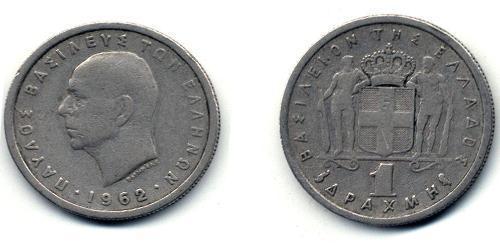 1 Drachma Kingdom of Greece (1944-1973)  Paul of Greece (1901 - 1964)