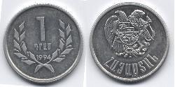 1 Dram Armenia (1991 - ) Alluminio