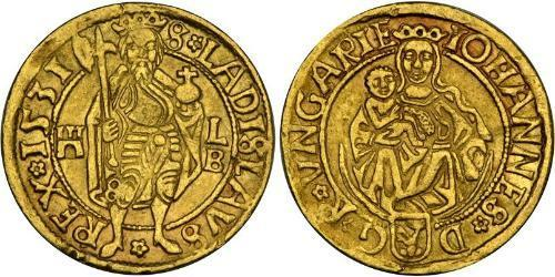 1 Ducat Kingdom of Hungary (1000-1918) Gold John Zápolya (1487 - 1540)