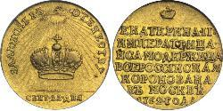 1 Ducat Russian Empire (1720-1917) Gold Catherine II (1729-1796)