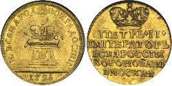 1 Ducat Russisches Reich (1720-1917) Gold Peter II (1715-1730)