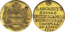 1 Ducat Russisches Reich (1720-1917) Gold Jelisaweta I Petrowna (1709-1762)
