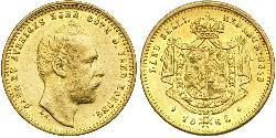 1 Ducat Sweden Gold Charles XV of Sweden (1826 - 1872)