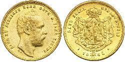 1 Ducat Sweden Gold Charles XV of Sweden (1826 - 1872)