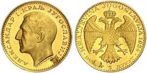 1 Ducat Royaume de Yougoslavie (1918-1943) Or Alexander I of Yugoslavia (1888 - 1934)