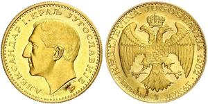 1 Ducat Royaume de Yougoslavie (1918-1943) Or Alexander I of Yugoslavia (1888 - 1934)