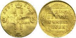 1 Ducat Imperio ruso (1720-1917) Oro Pablo I de Rusia(1754-1801)