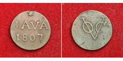 1 Duit Indonesien / Niederlande Kupfer