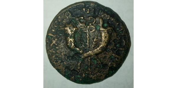 1 Dupondio Impero romano (27BC-395) Bronzo Tiberio Claudio Nerone (42 BC-37)