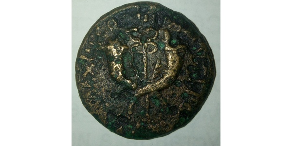 1 Dupondius Imperio romano (27BC-395) Bronce Tiberio Claudio Nerón (42 BC-37)