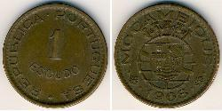 1 Escudo Mosambik Bronze