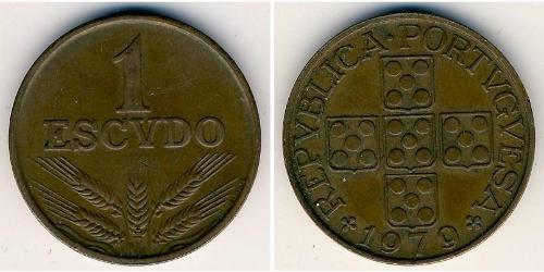 1 Escudo Portuguese Republic - Ditadura Nacional (1926 - 1933) Bronze