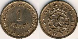 1 Escudo Portuguese Angola (1575-1975) Bronzo