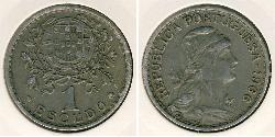 1 Escudo Second Portuguese Republic (1933 - 1974) Copper/Nickel