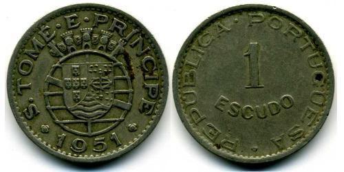 1 Escudo São Tomé and Príncipe (1469 - 1975) Copper/Zinc