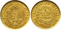 1 Escudo Plurinational State of Bolivia (1825 - ) Gold