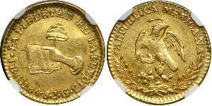 1 Escudo Second Federal Republic of Mexico (1846 - 1863) Gold