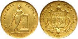 1 Escudo Costa Rica Or