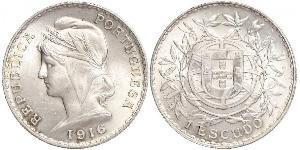 1 Escudo First Portuguese Republic (1910 - 1926) Silver