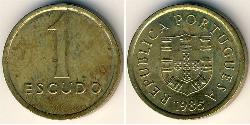1 Escudo Portuguese Republic (1975 - )