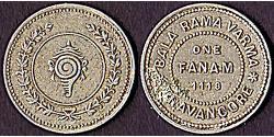 1 Fanam Траванкор (1102-1949) Срібло
