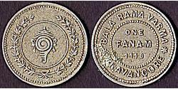 1 Fanam Travancore (1102-1949) Plata