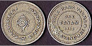1 Fanam Travancore (1102-1949) Silver