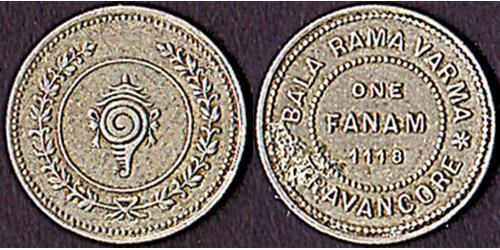 1 Fanam Travancore (1102-1949) Silver
