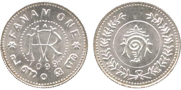 1 Fanam Траванкор (1102-1949)
