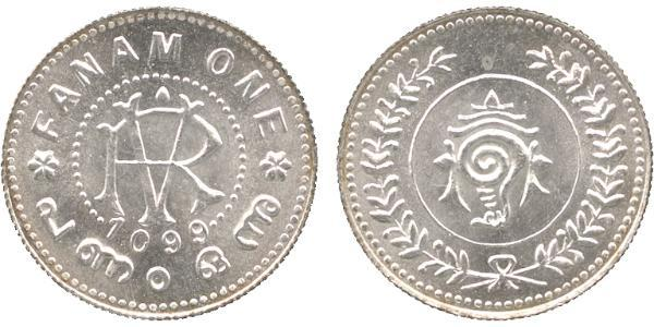1 Fanam 特拉凡哥尔 (1729 - 1949)