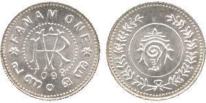1 Fanam Travancore (1102-1949)