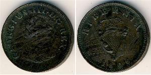 1 Farthing Irlande (1922 - ) Cuivre George III (1738-1820)
