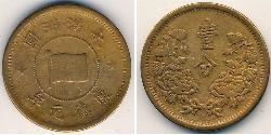 1 Fen Mandschukuo Bronze