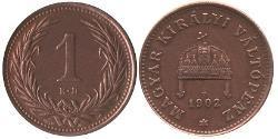 1 Filler Ungarn (1989 - ) Bronze