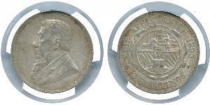 1 Florin Afrique du Sud Argent Paul Kruger (1825 - 1904)