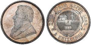 1 Florin South Africa Silver Paul Kruger (1825 - 1904)