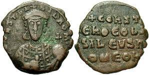1 Follis Byzantinisches Reich (330-1453) Bronze Konstantin VII (905 -959)