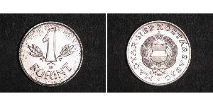 1 Forint Repubblica Popolare d