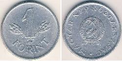 1 Forint Hungary (1989 - ) Aluminium