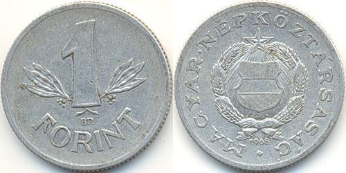 1 Forint République populaire de Hongrie (1949 - 1989) Argent/Aluminium